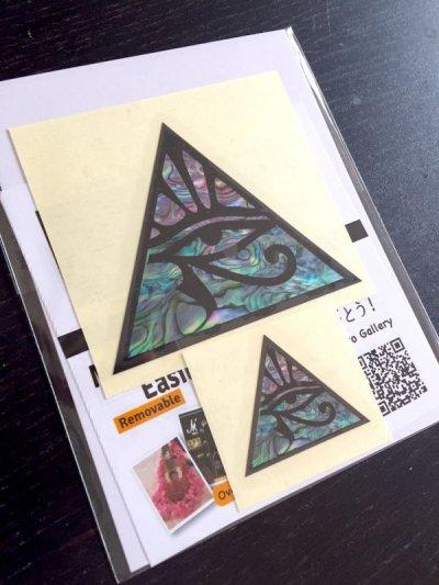 画像4: VAI ピラミッド・EYE / small & largeセット