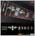 "Synyster Gates / ""SYN"" & Death Bat"